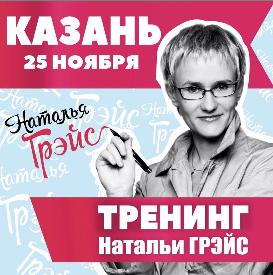 Анфиса Чехова решила зарабатывать на своем похудении, и поклонники возмущены